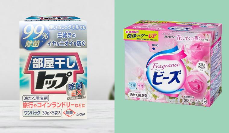 10 loại bột giặt Nhật an toàn, giặt sạch vết bẩn chất lượng vượt trội