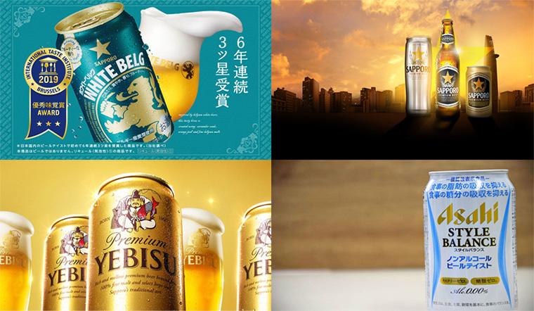12 loại bia Nhật nổi tiếng, ai cũng mê tại Việt Nam