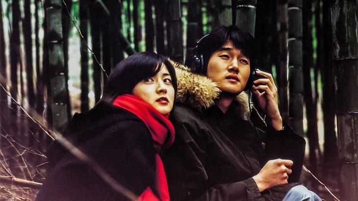 Ngày xuân tươi đẹp - One fine spring day (2001)
