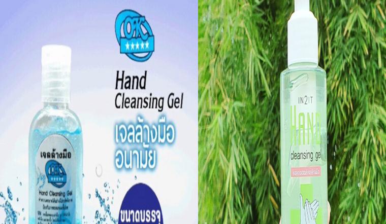 5 loại nước rửa tay Thái Lan được tin dùng tại Việt Nam