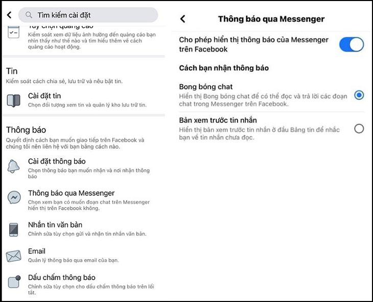 Cách mở bong bóng chat trên iPhone