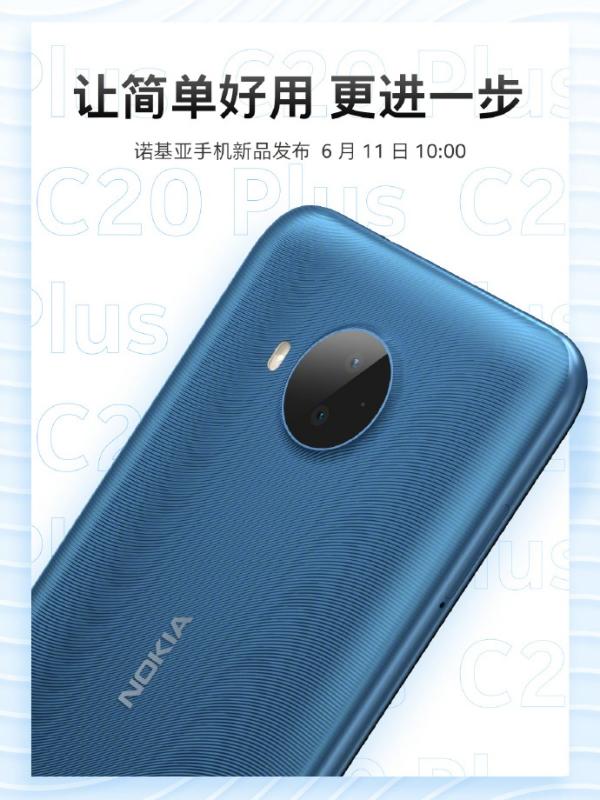 Nokia C20 Plus sẽ ra mắt vào ngày 11/6