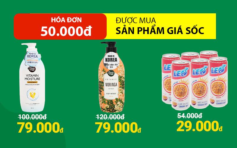 Từ 18/6 - 20/6, hóa đơn 50.000đ được mua nhiều sản phẩm giá sốc