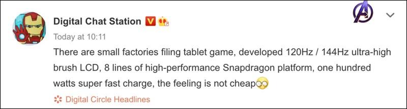Máy tính bảng Android chuyên game sẽ hỗ trợ màn hình 120 Hz hoặc 144 Hz