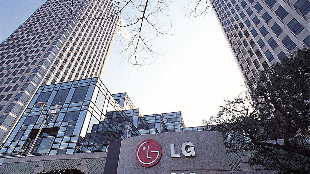 Trụ sở tập đoàn LG tại Hàn Quốc