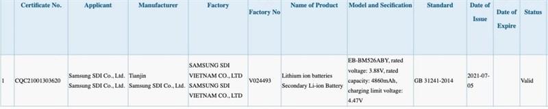 Cơ quan 3C tiết lộ tên model và dung lượng pin của Galaxy M52 5G