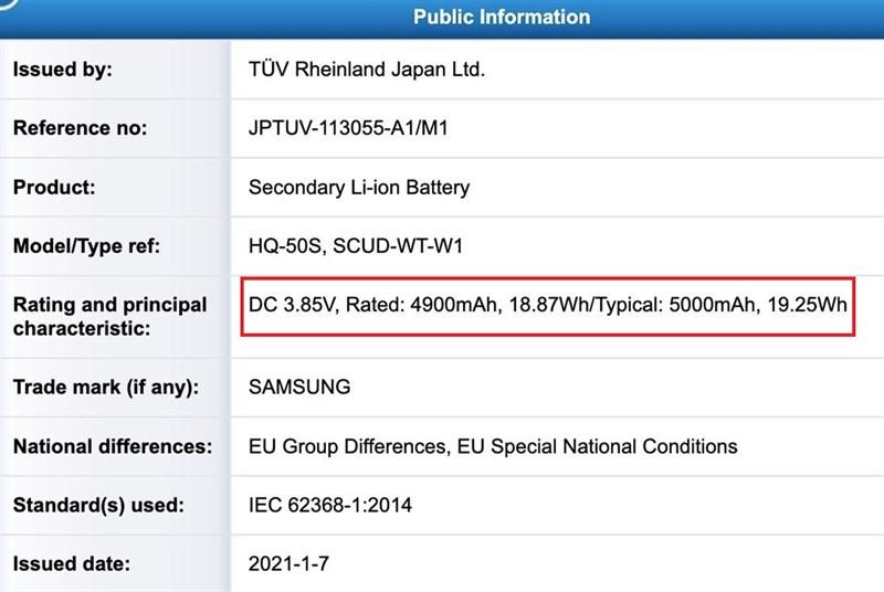 Galaxy A03s lộ thông số kỹ thuật: Pin 5.000mAh, chạy chip Helio G35