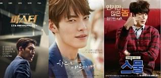 Kim Woo Bin và 9 bộ phim hay nhất, để lại dấu ấn trong lòng người hâm mộ