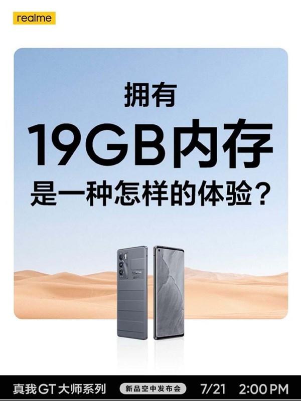 Realme GT Master Exploration Edition bất ngờ được xác nhận có RAM đến... 19GB,