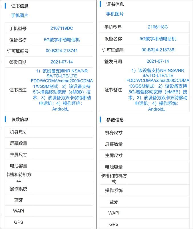 Mi MIX 4 và Mi CC11 lộ diện trên TENAA