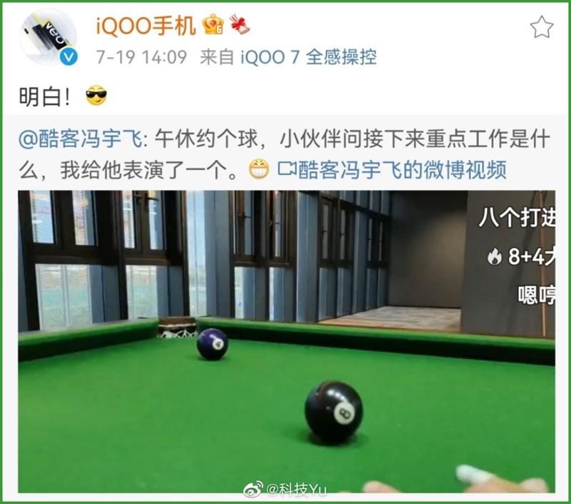 iQOO teaser sắp ra mắt sản phẩm mới