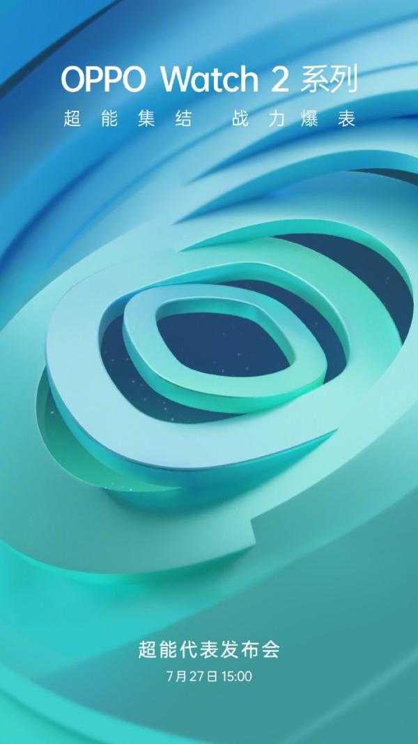 OPPO Watch 2 chính thức được ấn định ngày ra mắt