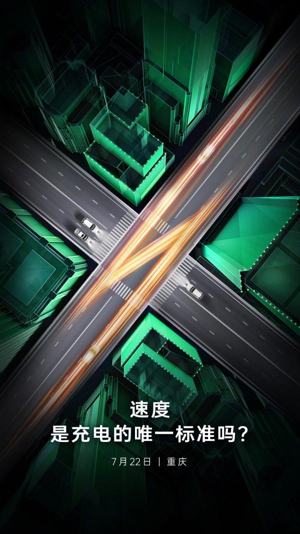 OPPO sẽ công bố phát triển mới trong lĩnh vực công nghệ sạc di động vào ngày 22/7