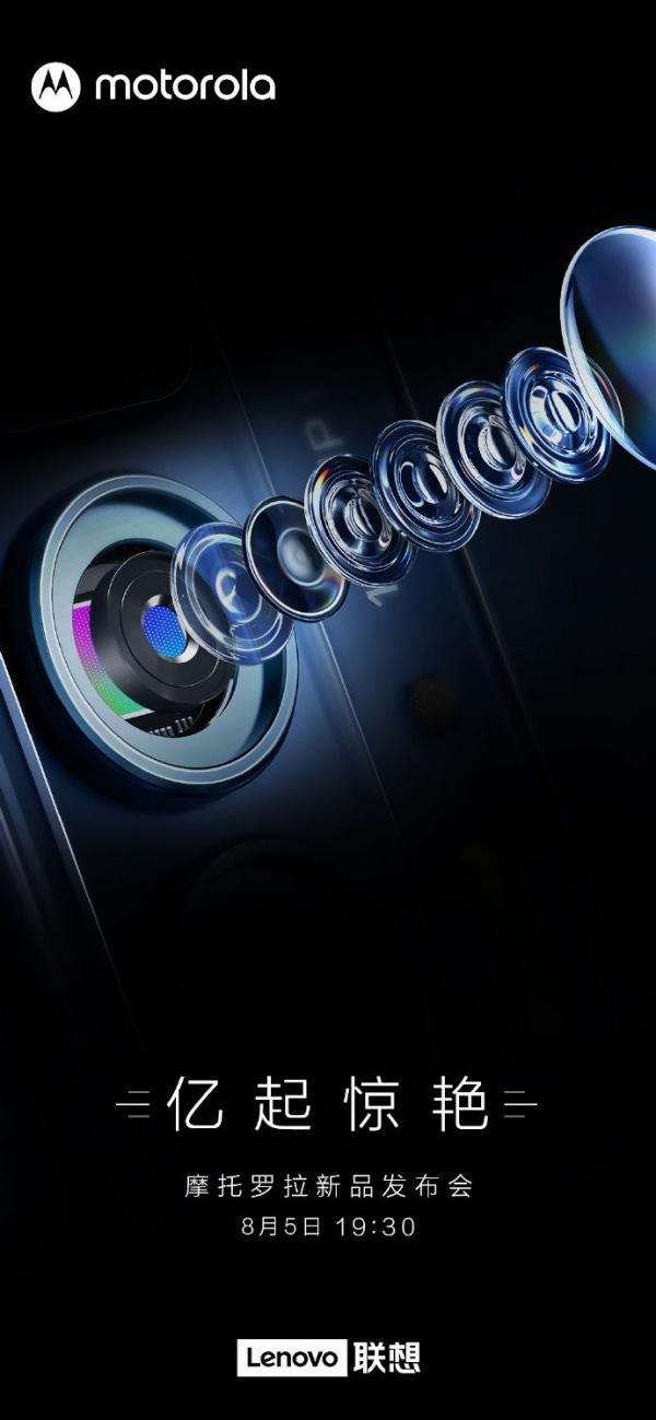 Motorola Edge 20 series chính thức được ấn định thời điểm ra mắt