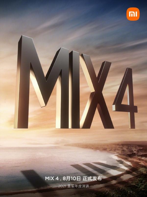 Xiaomi Mi MIX 4 chính thức được ấn định ngày ra mắt