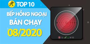 Top 10 Bếp hồng ngoại bán chạy nhất tháng 8/2021 tại Điện máy XANH