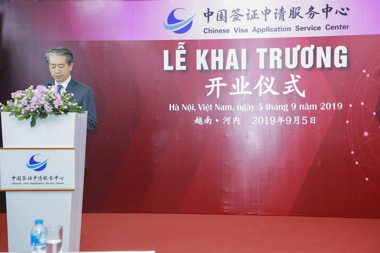 Lễ khai trương Trung tâm Dịch vụ Thị thực Trung Quốc tại Hà Nội