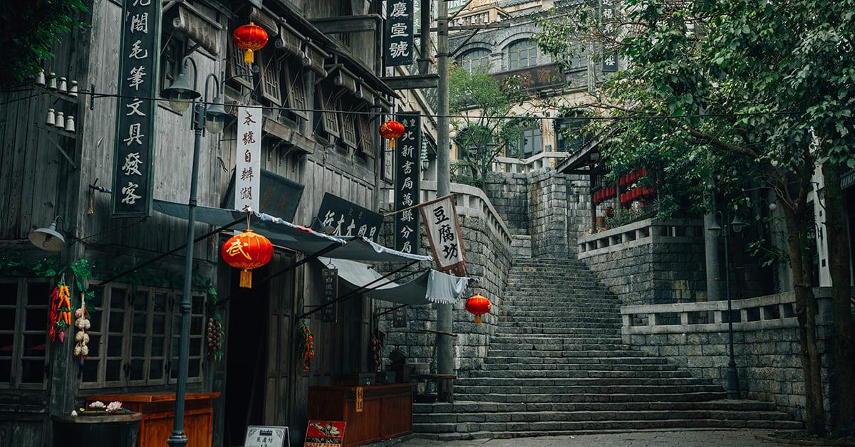 Các loại thị thực từ Trung Quốc