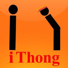 iThong: Tra cứu mức phạt vi phạm giao thông 2021
