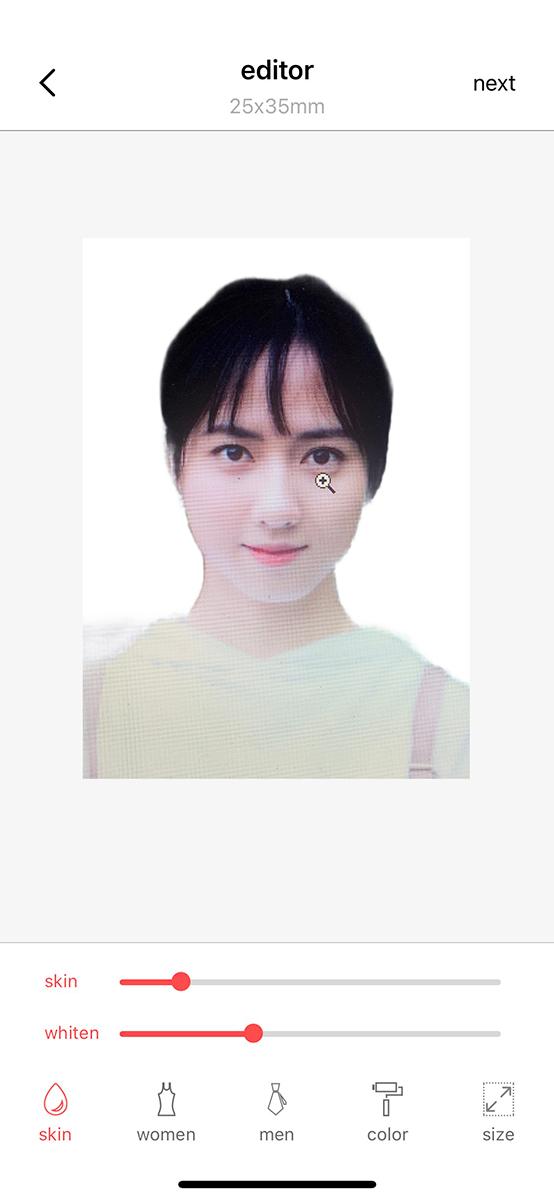 Screenshots App IDPhoto: Ứng dụng chụp ảnh thẻ đẹp, kích thước chuẩn