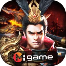 Chiến Vương Tam Quốc - Thống nhất giang sơn: Game chiến thuật Tam Quốc hấp dẫn