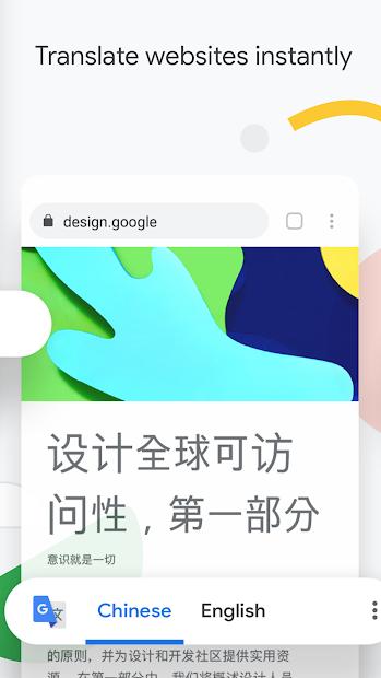 Screenshots Google Chrome: Trình duyệt web nhanh, an toàn và dễ sử dụng