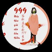 999 Bức thư gửi cho bản thân: Ứng dụng đọc sách song ngữ Việt - Trung