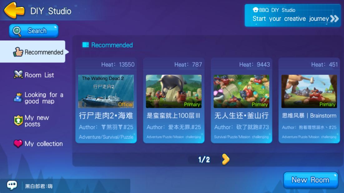 Screenshots 360mobi Ngôi Sao Bộ Lạc - Nện