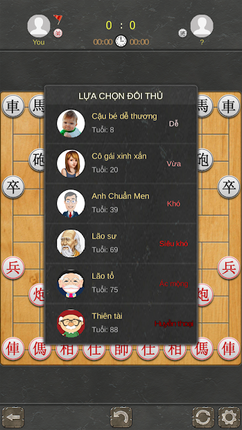 Screenshots Co Tuong - Cờ Tướng & cờ thế: Chơi cờ không cần kết nối mạng