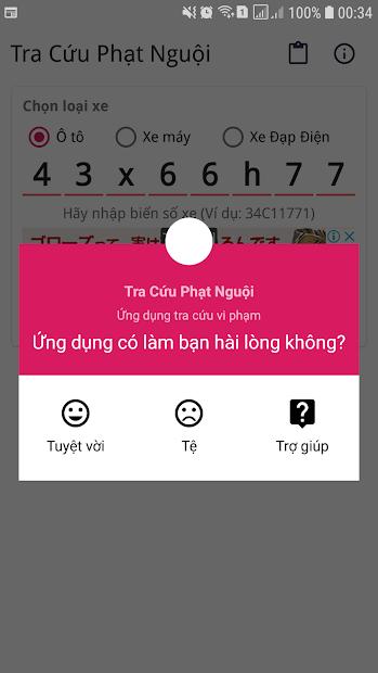 Screenshots Ứng dụng tra cứu phạt nguội, vi phạm giao thông   Link tải, hướng dẫn sử dụng, mẹo thủ thuật