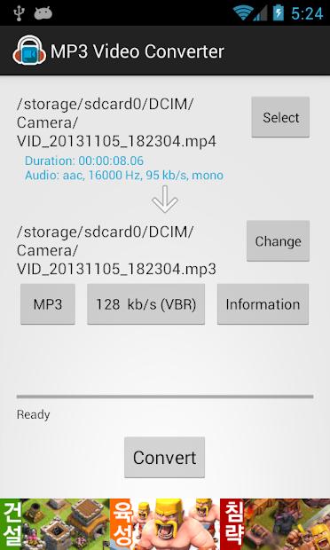 Screenshots MP3 Video Converter - Trình chuyển đổi video sang audio MP3, AAC