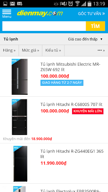 Screenshots DienmayXANH: Ứng dụng mua hàng online của Điện máy XANH