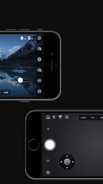 Screenshots ZY Play - Công cụ kết nối và điều khiển gimbal Zhiyun