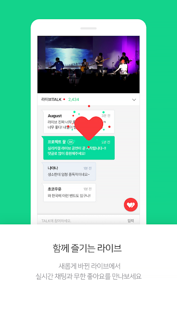 Screenshots Naver TV - Ứng dụng truyền hình Hàn Quốc