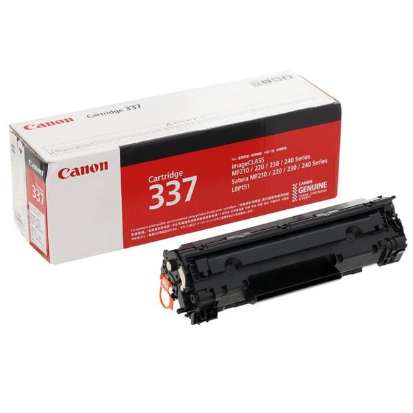 Mực in Canon 337 (dành cho Canon MF241d)