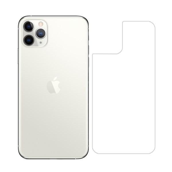 Miếng dán lưng iPhone 11 Pro Max