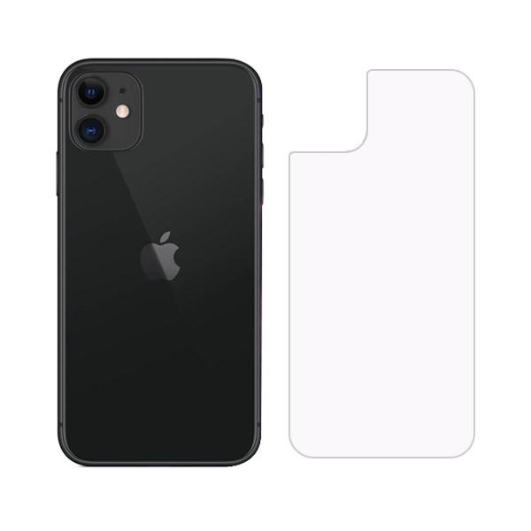 Miếng dán lưng iPhone 11