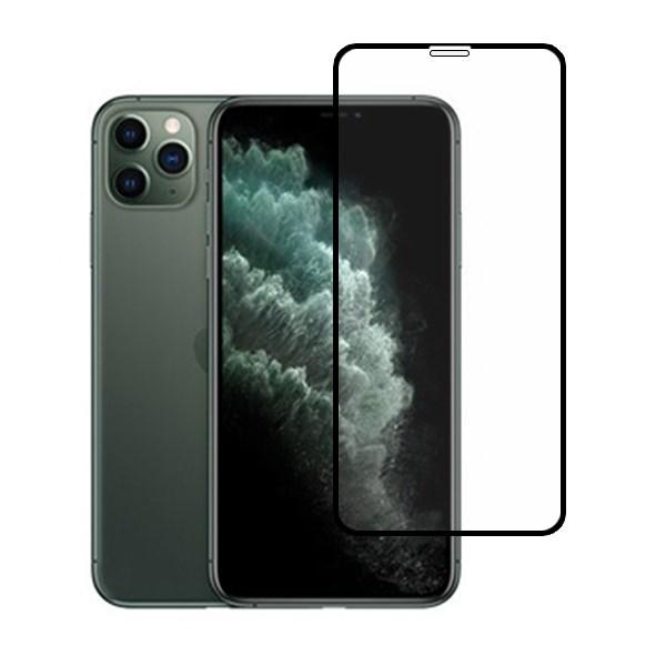 Miếng dán kính full màn hình iPhone X/Xs/11 Pro GSP-116