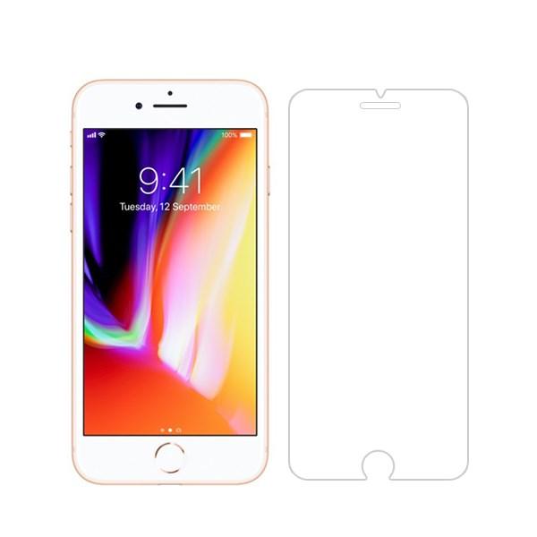 Miếng dán kính iPhone 7 Plus/ 8 Plus GSP-110