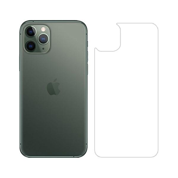 Miếng dán lưng TPU UB T100-75-BL iPhone 11 Pro