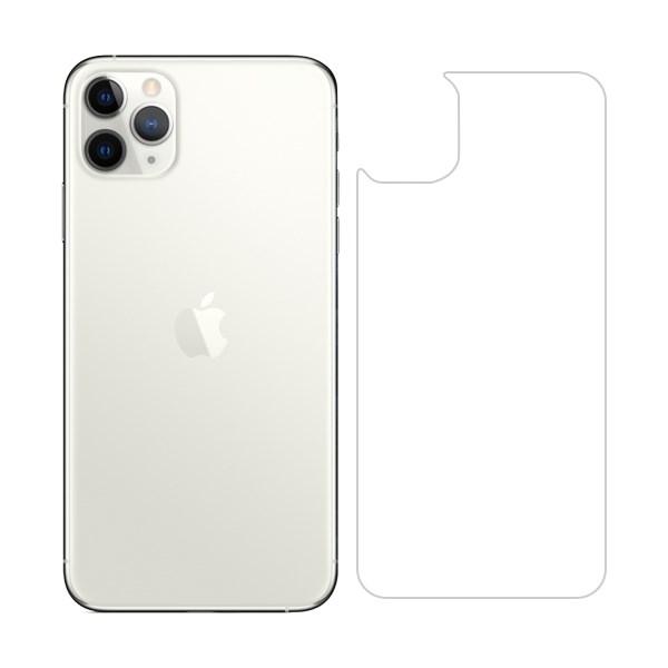 Miếng dán lưng TPU UB T100-75-BL iPhone 11 Pro Max