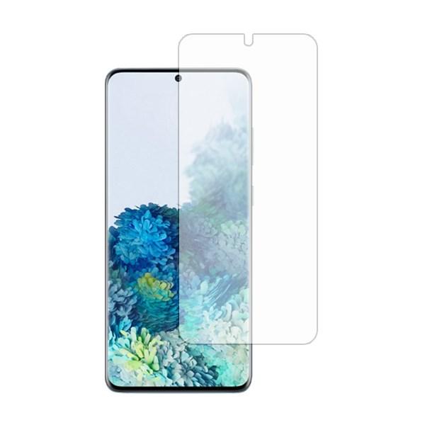 Miếng dán màn hình Galaxy S20 Plus