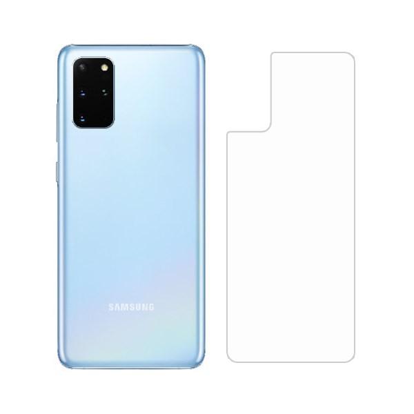Miếng dán lưng Galaxy S20 Plus