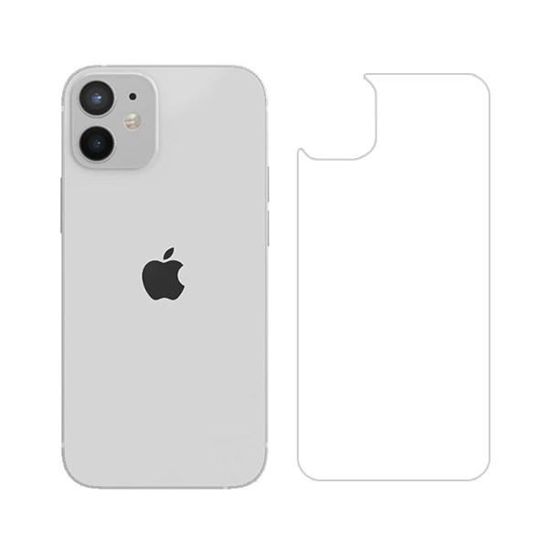 Miếng dán lưng iPhone 12 Mini