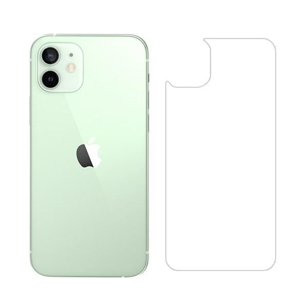 Miếng dán lưng iPhone 12