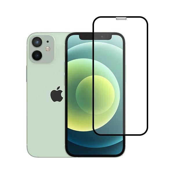 Miếng dán kính iPhone 12 Mini JCPAL
