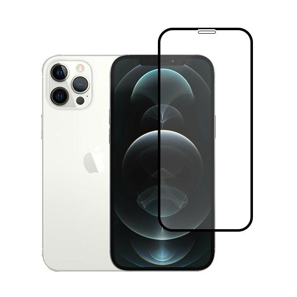 Miếng dán kính iPhone 12 Pro Max JCPAL