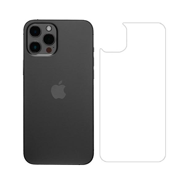 Miếng dán lưng iPhone 12 Pro Max