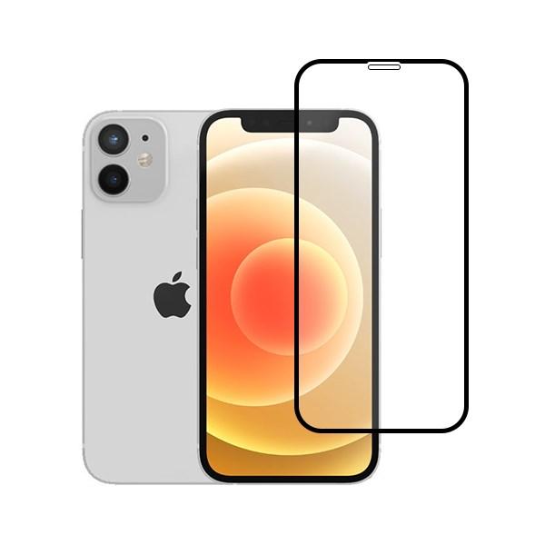Miếng dán kính full màn hình iPhone 12 Mini GSP-116