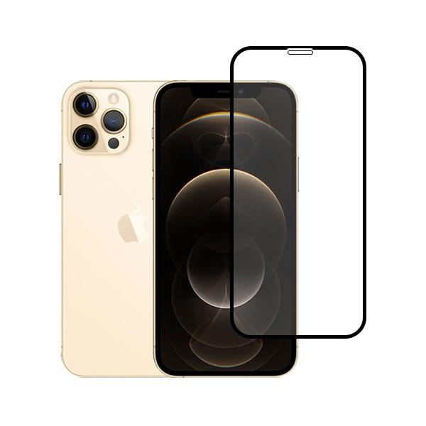 Miếng dán kính full màn hình iPhone 12 Pro Max GSP-116